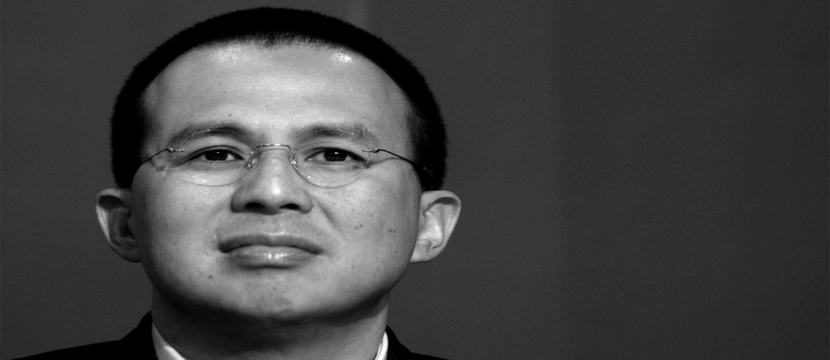 Richard Li & Indonesian Insurance Ventures