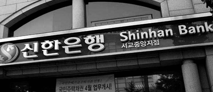 Shinhan Financial + The Sianandars