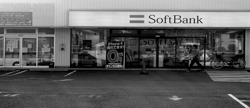 E-Tail: When SoftBank Acquires Trikomsel
