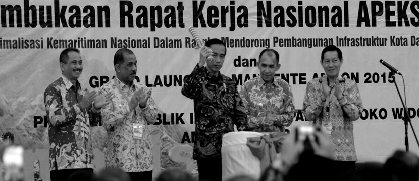 Jokowi's East Indonesia Visit (4): Walk the Talk on Nickel Smelters