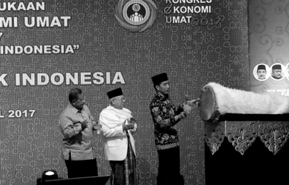 Anies-Sandi Victory: Jokowi's Response