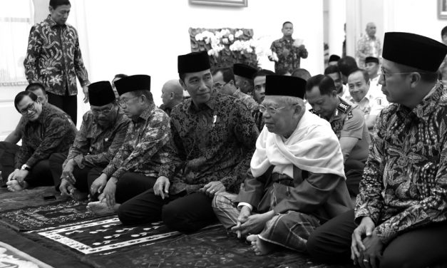 The 2019 Race: West Java