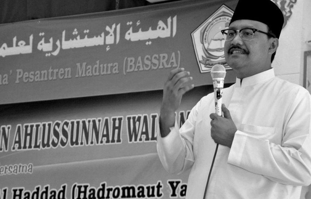 East Java Election: Syaifullah Yusuf & Islam Politics