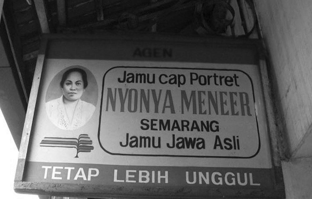 More on Nyonya Meneer's Bankruptcy
