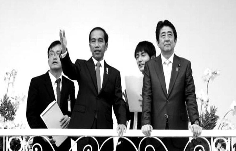 Japan-Indonesia Investment