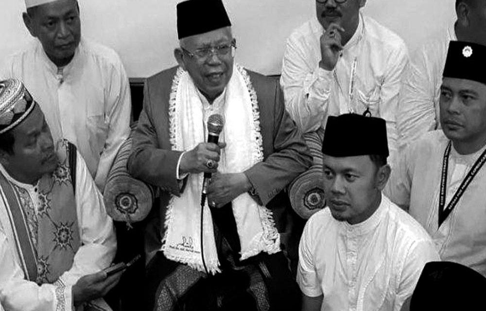 Ma'ruf on Islam Politics