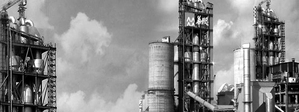 Cement Data & Regional Disparity