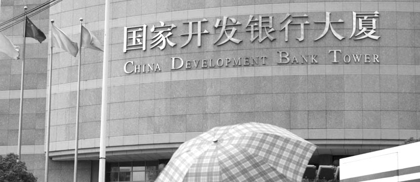 Questioning China Funding to State Banks & SOEs