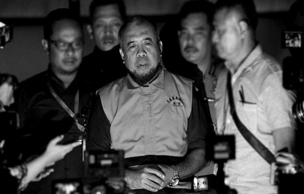 Patrialis Akbar's Graft Case: The Defendants' Plea