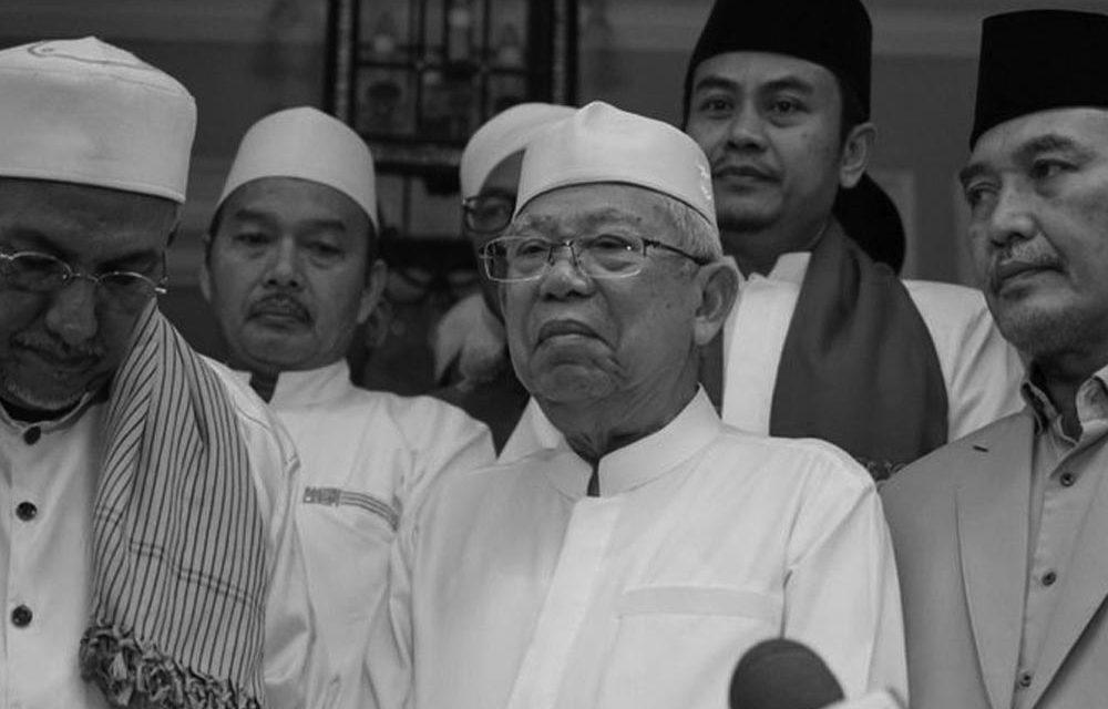 Ma'ruf Amin's Role (3)
